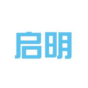 启明教育logo