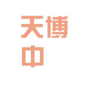 香港中醫診斷logo