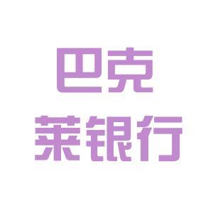 巴克莱资本logo