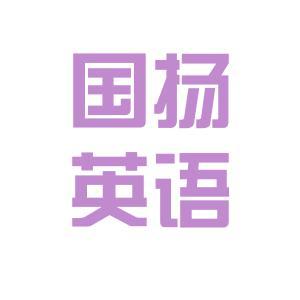 国扬学校logo