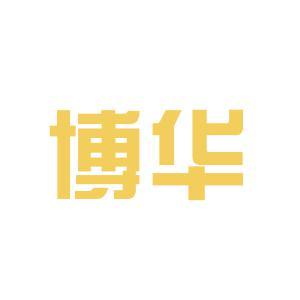 博华广告logo