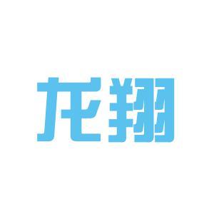 渭南龙翔房产经纪公司logo