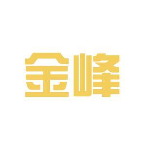 金峰财富控股logo