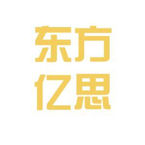 北京东方亿思知识产权代理有限公司