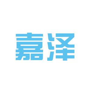 甘肃嘉泽地产logo