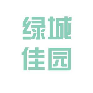 安徽绿城logo