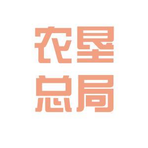 农垦医院logo
