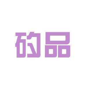 矽品科技(苏州)有限公司logo