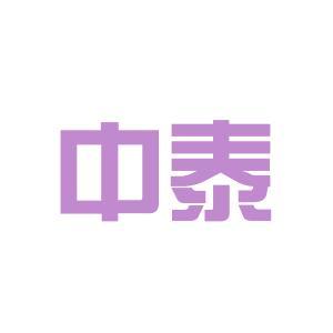 中泰药业logo