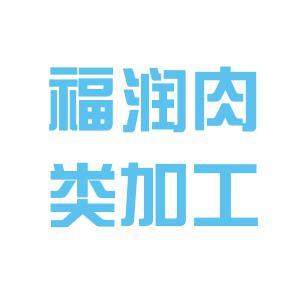 赤峰福润logo