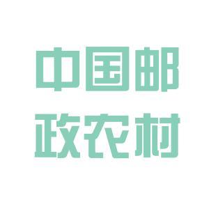 陕西省邮政电子商务局logo