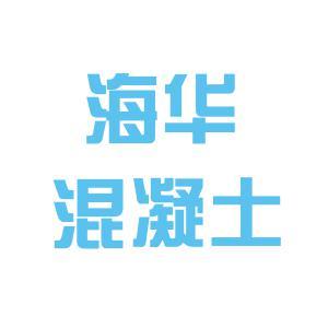 南京海华集团logo