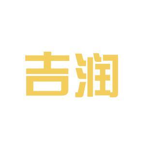 浙江吉润汽车logo