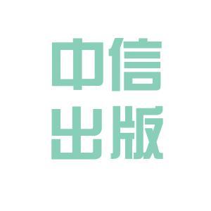 中信出版集团logo