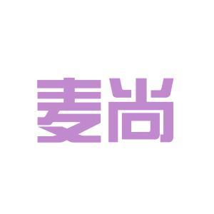 上海麦尚生物科技有限公司