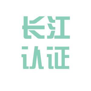 湖北长江logo
