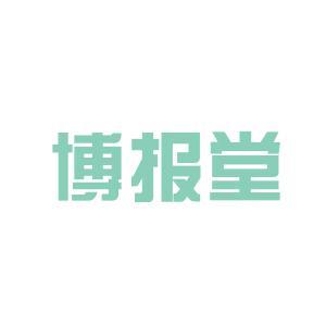 上海博报堂广告有限公司logo
