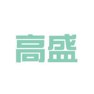 天津高盛教育logo