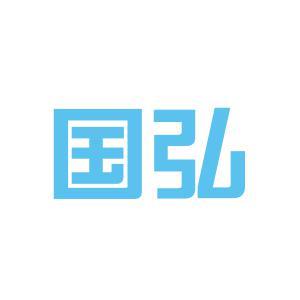 国弘贸易logo