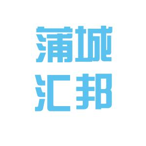 汇邦地产logo