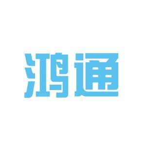 鴻通地產logo
