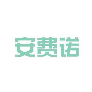 曲靖安费诺logo