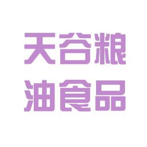 湖北天谷粮油logo