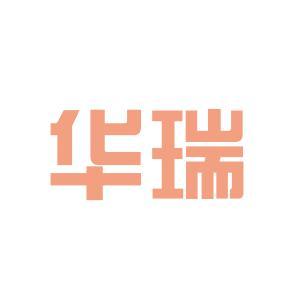 郑州华瑞房地产开发有限公司logo