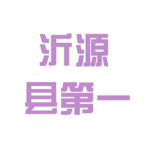 沂源一中logo