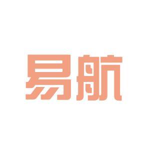 郑州易航信息科技有限公司logo