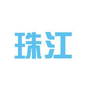 珠江钢铁logo