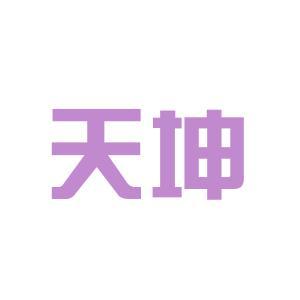 天坤地产logo