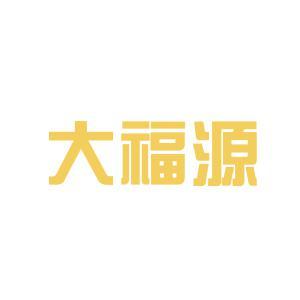 大福源超市logo
