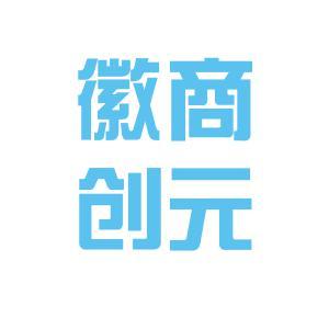 徽商创元logo