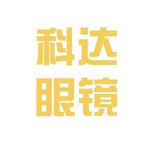 科达眼镜logo
