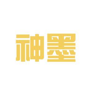 神墨学校logo