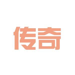 传奇网吧logo
