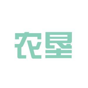 甘肃农垦公司logo