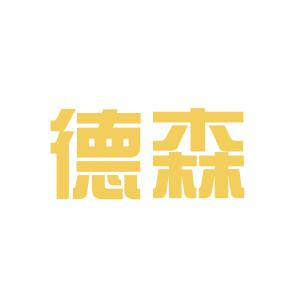 精密设备logo