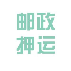 郑州押运公司logo