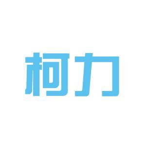 柯力电气制造logo