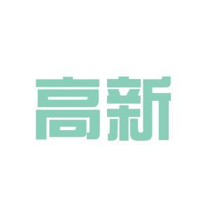 高新医院logo