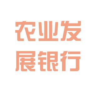 贵州农发行logo