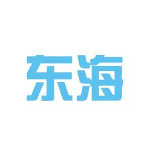 東海大酒店logo