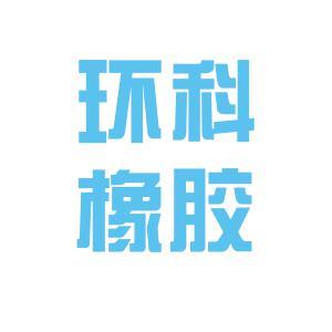 福建环科logo
