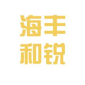 宜宾海丰和锐logo