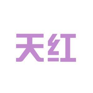 世纪天红食品logo