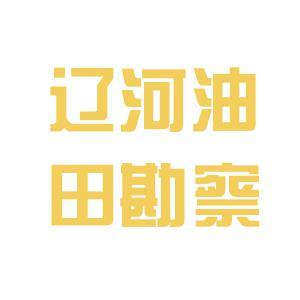 辽河设计院logo