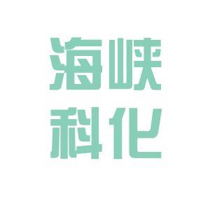 海峡科化logo