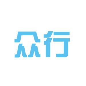 众行建筑logo